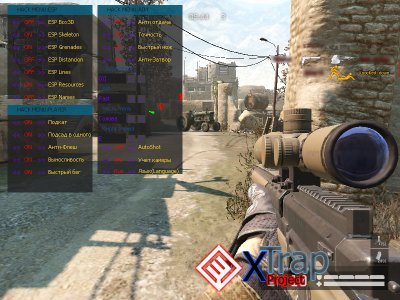 JTR Hack Menu WarFace [ARX] [Fast,ESP,MemHack's] [11.05.2016]