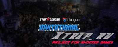 CS:GO StarLadder i-League Invitational: Репортаж
